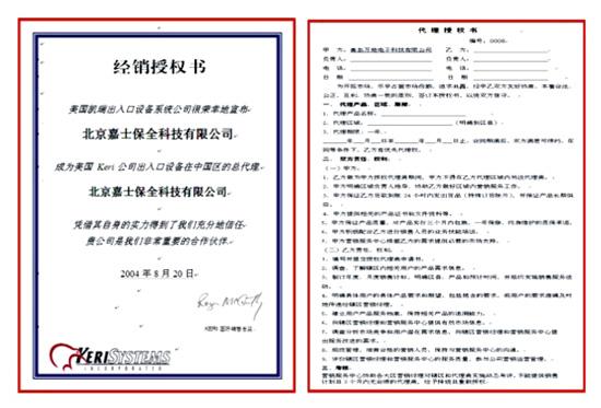 法人代表授权委托书范本- _感人网