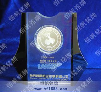 水晶奖牌奖杯纪念奖牌奖杯设计制作图片