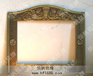 铜牌花边矢量图案大小规格尺寸设计样式欣赏