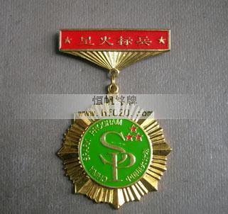 奖章勋章-北京纪念章制作